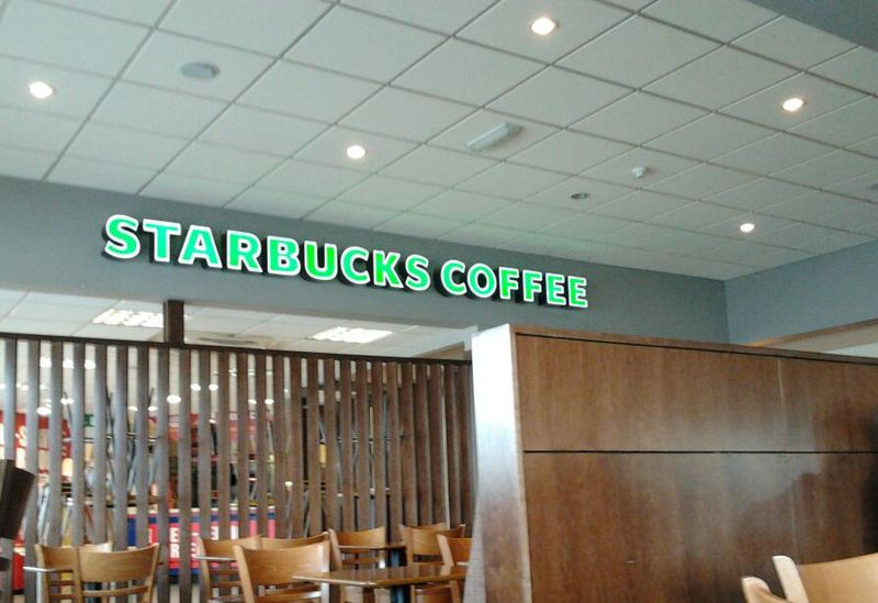 File:Burtonwood Starbucks.jpg